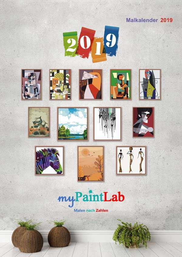 MyPaintLab-Scope of Delivery